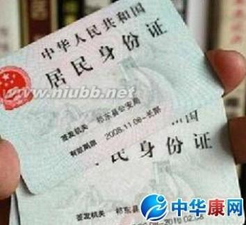 身份证件类型 身份证件类型怎么填