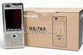 TD手机:TD手机-简介,TD手机-五大功能要求_td手机