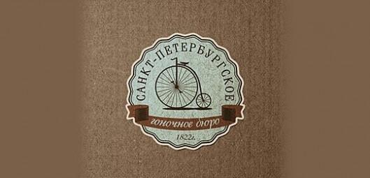 St. Petersburg race Bureau (v.2)