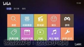 智能电视应用 2016智能电视最好用十大视频应用软件推荐!不容错过