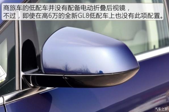 上汽通用別克 別克GL8 2017款 25S 舒適型