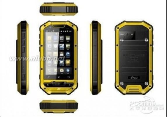 三防智能手机推荐 智能三防手机
