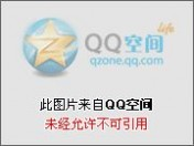 [转载]权健束昱辉董事长简单介绍
