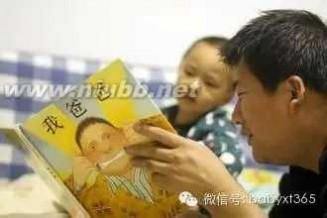 杨政绘本 妈妈最关心的:选绘本和读绘本问题
