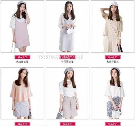 服装代发货 想做服装代理的来,零成本,一件代发货,非常适合年轻人和全职妈妈哦!