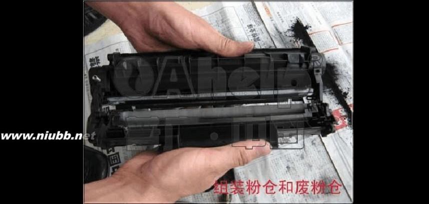 hpm1005 惠普M1005激光打印机 2612A硒鼓加粉图解