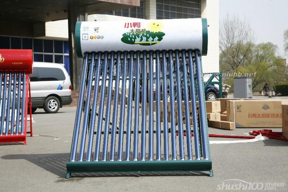 小鸭太阳能热水器 小鸭太阳能热水器—小鸭太阳能热水器介绍