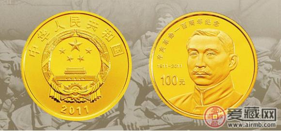 辛亥革命100周年纪念币 辛亥革命100周年金银纪念币价格和图片