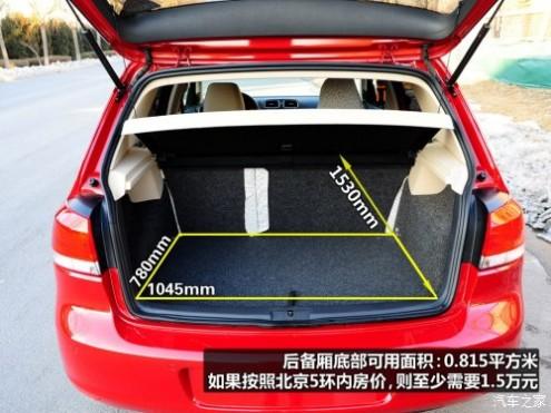 大众 一汽-大众 高尔夫 2010款 1.4t 自动舒适型