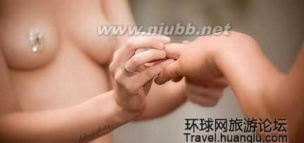 裸体婚礼 盘点国外裸体婚礼 一丝不挂见证爱意(全文)