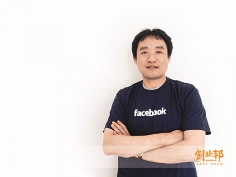 渔歌网 网络病例 Facebook