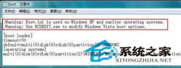 修复WinXP+Vista双系统引导文件的方法