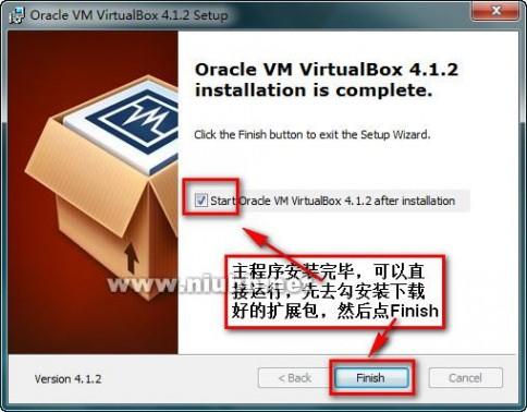 【虚拟机】VirtualBox简体中文版下载安装使用图解教程