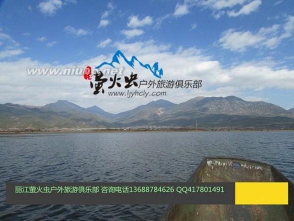 丽江自助游多少钱 去丽江旅游要多少钱_拉市海一日游多少钱_门票