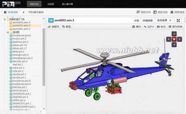 深度解读:为何3D打印巨头Stratasys以1亿美元收购Grabcad_grab