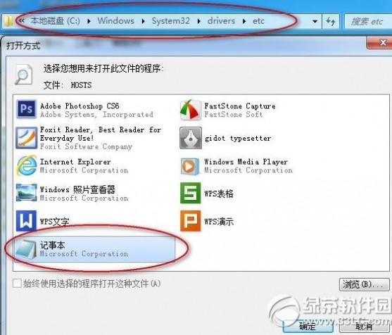 谷歌浏览器无法翻译此网页内容解决方法1