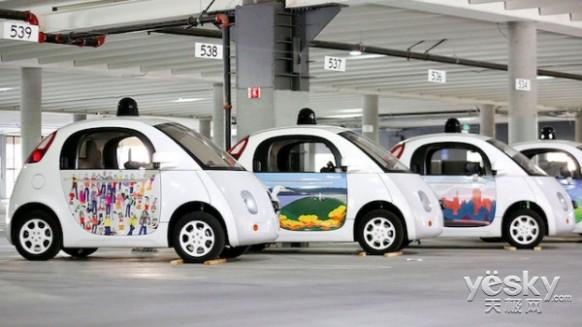 美国政府将推新举措加快无人驾驶汽车发展