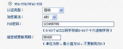 tplink设置密码 TP-Link 无线路由器设置密码方法_设置tp link路由器的无线密码方法图解