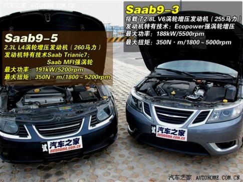 61阅读 萨博 Saab 9-3 Aero 2.8TS