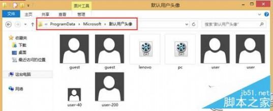 Win8.1删除头像及头像缩略图记录技巧 三联