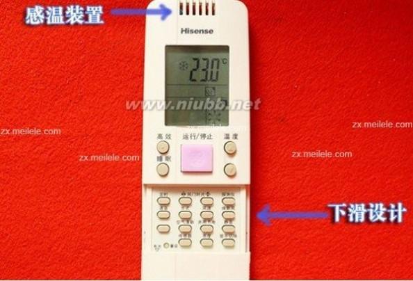 海信空调遥控器失灵解决技巧_海信空调遥控器