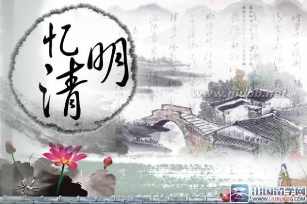 为什么今年清明节是4月5号_清明节为什么要踏青