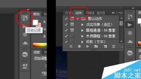 PS简单快捷地保存为jpg格式图片的方法介绍