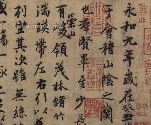 兰亭序真迹 李世民是怎么偷到《兰亭序》真迹的