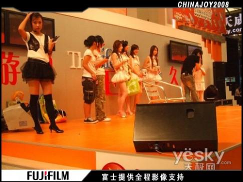 ChinaJoy2008久游展台