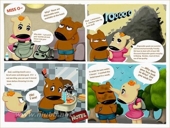 与华谊兄弟合作的四格系列漫画《欧小姐的环保生活》