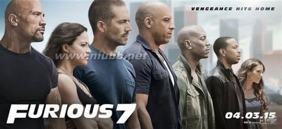 速度与激情7海报 帅气!《速度与激情7》全部主角海报曝光