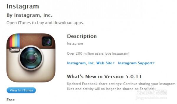 [instagram注册]怎样注册Instagram账户【图文】 二-电子邮件怎么注册