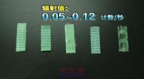 卫生巾辐射超标 卫生巾辐射超标35倍被送检!!啥?这也太恐怖了吧…