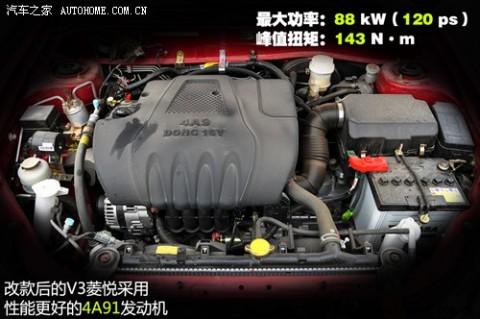 61阅读 东南汽车 V3菱悦 2010款 改款 1.5风采版MT