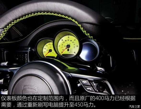 保时捷 Macan 2014款 Macan Turbo 3.6T