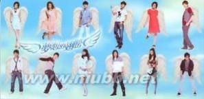 梦想的翅膀:梦想的翅膀-基本信息,梦想的翅膀-创作背景_我们都是一朵花
