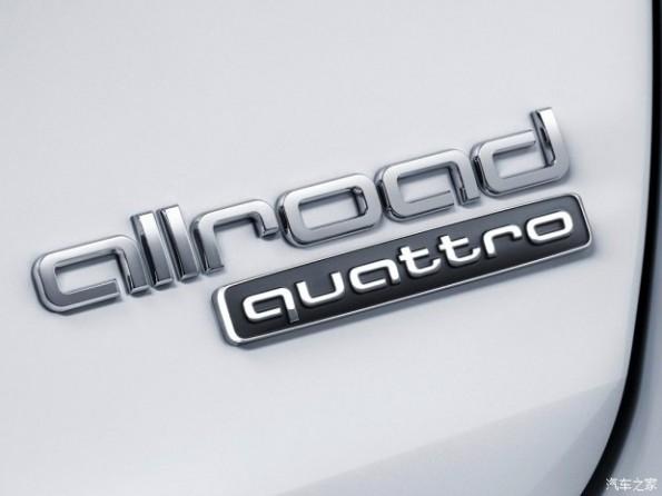 奥迪quattro-能效提升 奥迪发布全新quattro四驱系统