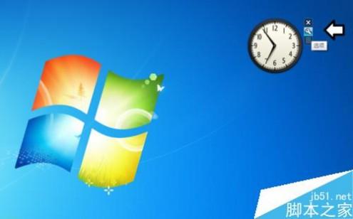 如何在Windows 7 操作系统中使用带秒的数字时钟