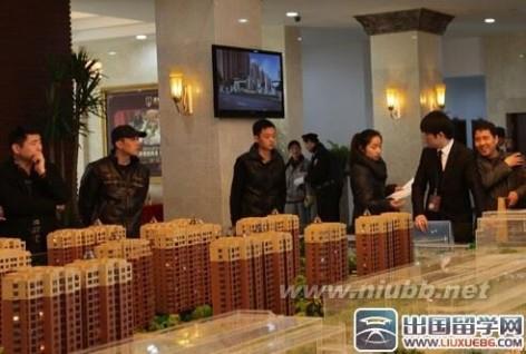 2015房地产销售工作计划_房地产销售策划方案