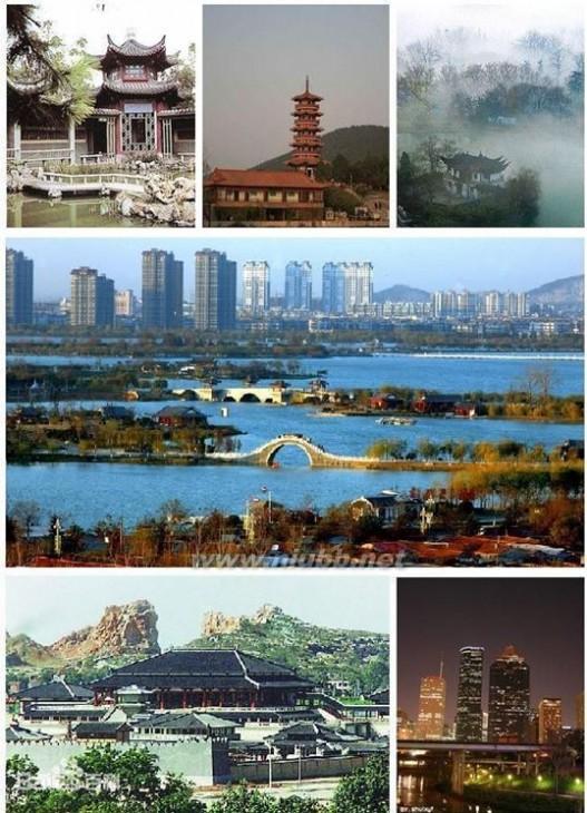 揭:江苏12市各地地名由来,六朝古都定南京(图)