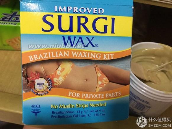 蜜蜡脱毛 SURGI WAX 除毛蜜蜡体验及下体脱毛的辛酸(内有惨图)