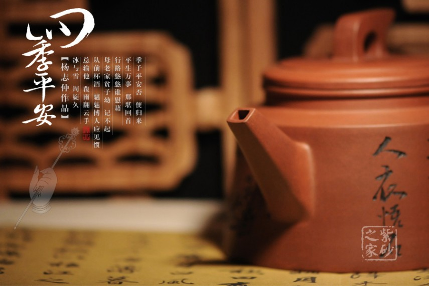 张明强 张明强:紫砂茶壶故事多