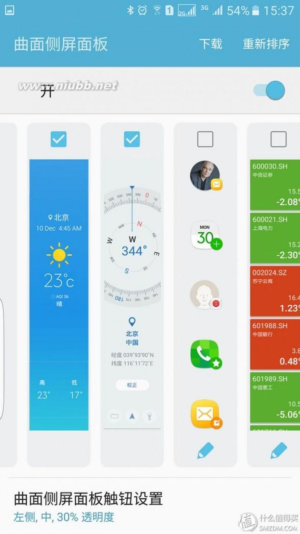galaxy s7 一个没有跑分的 SAMSUNG 三星 Galaxy S7 edge 手机评测