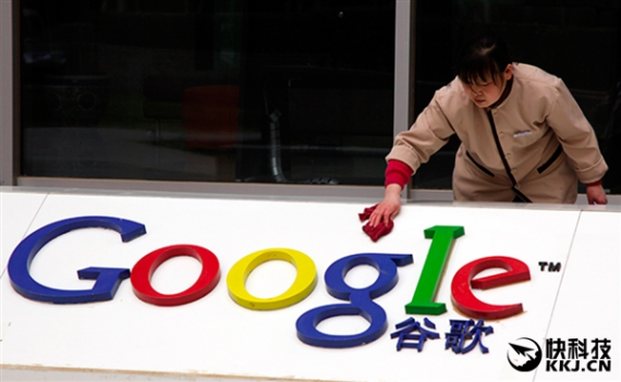 听风就是雨 截图扮老虎:为什么说Google重返中国是谣言?