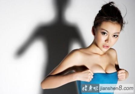 女子健美训练视频 女子健身训练视频教程合集《胸部篇》