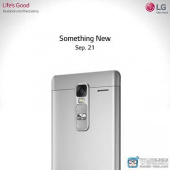 LG Class将发布:5.7寸大屏+骁龙615八核