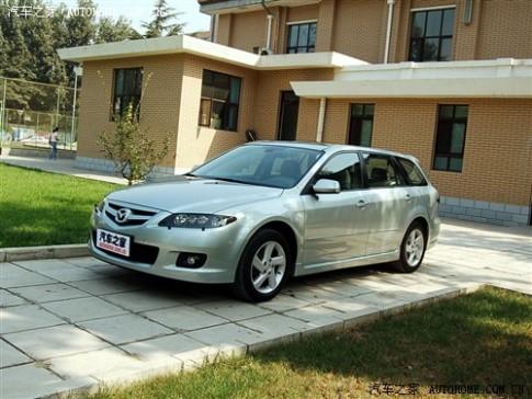 马自达 一汽马自达 马自达6 2006款 Wagon 2.3 AT