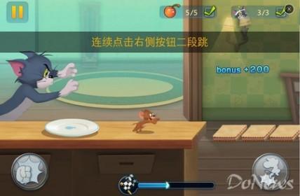 猫和老鼠 手游 游戏界面 IP