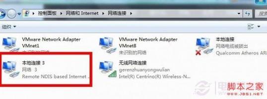 win7下小米如何通过USB上网