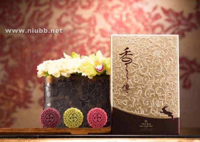 北京中國大飯店——傾情推出中秋月餅禮盒